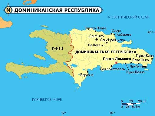 Республики карибское море