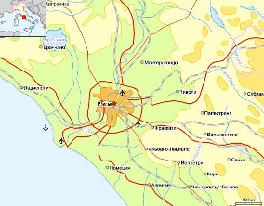 Карта Рима. Италия: http://www.zagra.ru/map/italia/it2.shtm