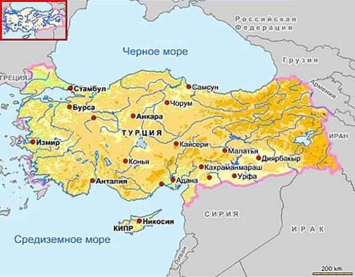 Карта Турции: http://www.zagra.ru/map/turkey/
